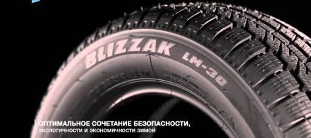 Bridgestone Blizzak LM-30